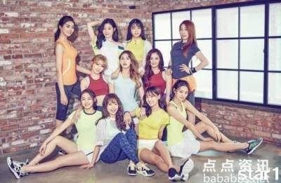 韩国女团成员上厕所遭粉丝跟拍 面对镜头尴尬微笑