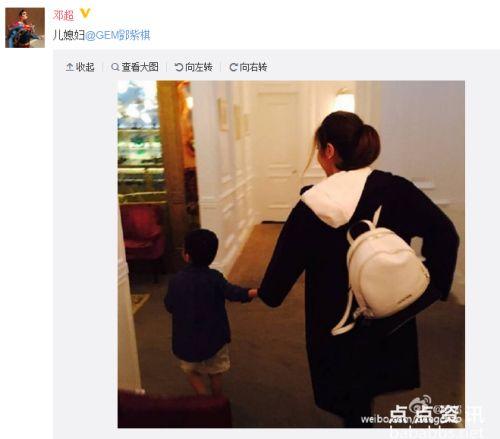 """邓超自认邓紫棋是""""儿媳妇"""" 鹿晗粉丝激动围观"""