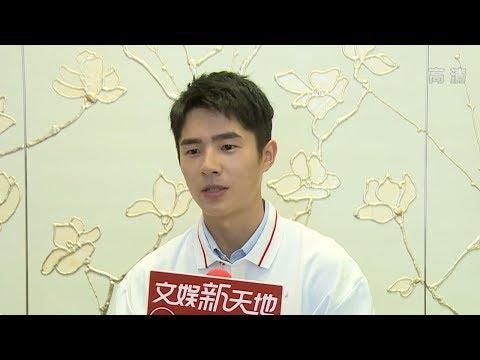 【专访】刘昊然拍戏之余喜欢归隐山林:人都有起伏 想法不能太多