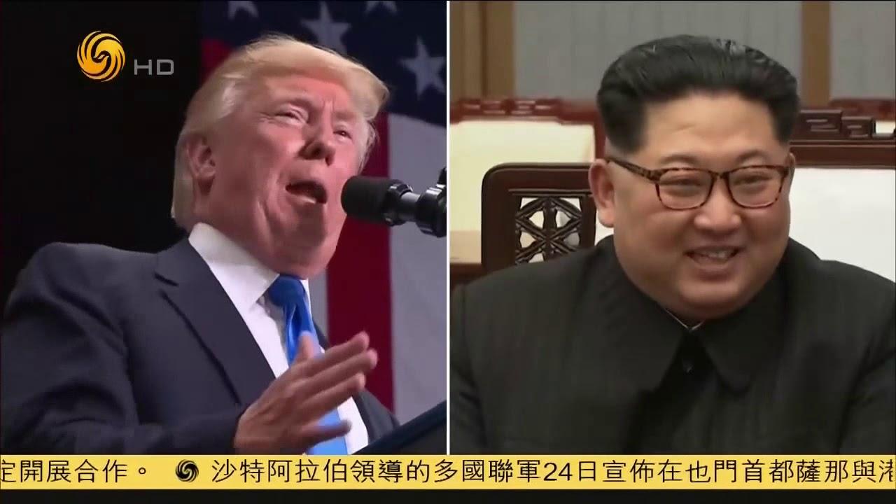 """""""文金会""""梅开三度 20180924"""