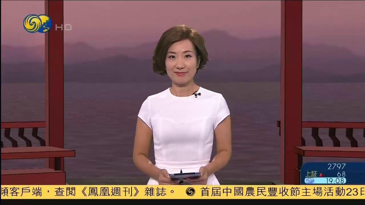 习近平心系农民:中国首个丰收节到来 广深港高铁香港段正式投入运营 20180923