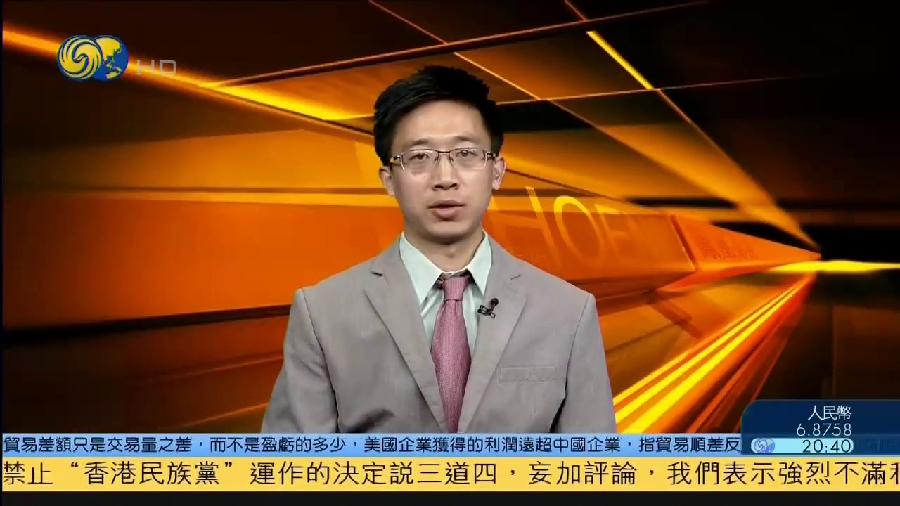 发改委:中国有能力对冲贸易摩擦影响 20180925