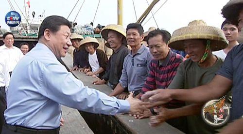习近平问渔民:有找麻烦的国家吗?