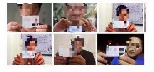 你手持身份证拍的照片,也许已经成为伤害你的工具!