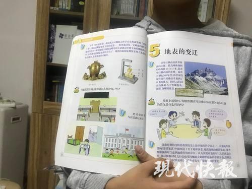 张衡地动仪从历史课本删除?人教社:移到小学教材