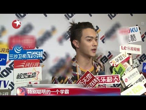 """《延禧攻略》许凯:""""傅恒""""不是最满意的角色 希望得到上海人的认可"""