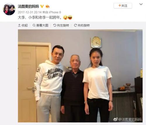 太突然了!主持人李咏因癌症去世 哈文:永失我爱