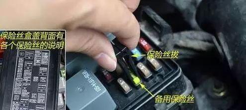 车内这个小孔不能乱碰乱用,已导致多辆车自燃