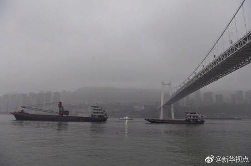 70多艘船围绕重庆公交坠江水域全面开展搜救(图)