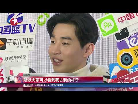 会唱会跳也要会演戏 刘宪华努力成为好演员