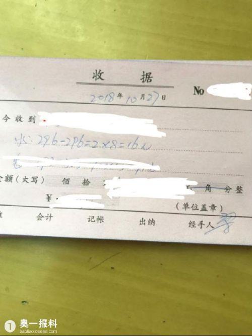 深圳租客每月用一吨水 房东设