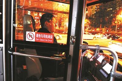 北京超7成公交装隔离门 要求司机打不还手骂不还口