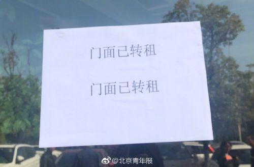 重庆大巴车坠江:吵架女乘客所开布艺店已关闭