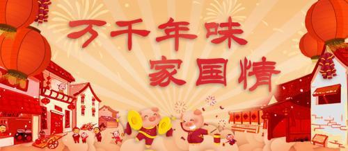 """春节习俗知多少:""""破五""""迎财神 初七是""""人日"""""""